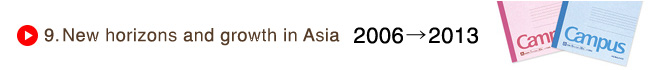 9. New horizons and growth in Asia 2006-2013