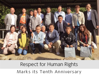 Respect for Human Rights  Labor Practices/Safety and Health